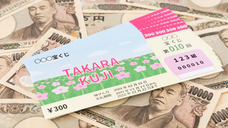 宝くじ 3000円 確率
