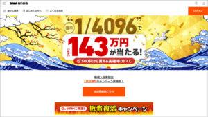 百 万 長者 の 初恋 サイトマップ – MGS エロ動画 最新情報